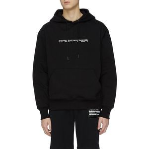 Daily Paper JALBLA Bling Black Hoodie Size XL